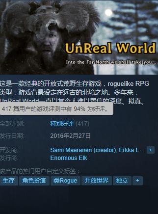 细数生存类游戏发展史 前景值得期待