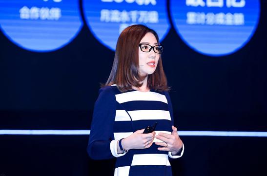 腾讯全球合作伙伴大会:应用宝将打造游戏・新生态战略