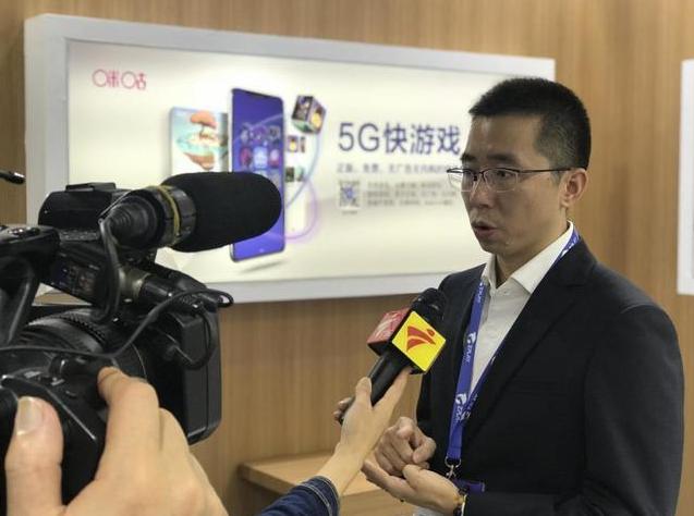 咪咕互娱携东风计划出席全球游戏开发者大会