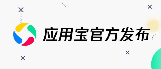 腾讯应用宝9月手游报告:经典IP成绩斐然 佳作频出