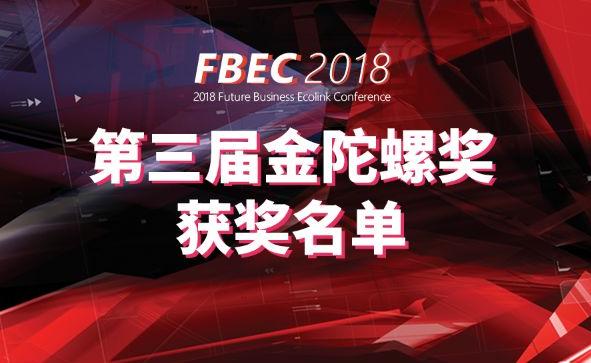 2018年度移动游戏榜单:国产游戏本区趋势崛起