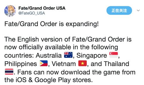 2018年手机游戏及应用程序营收排行:FGO荣获冠军