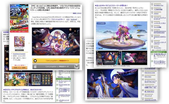 中手游头部IP《仙剑奇侠传幻璃镜》率先登录日本