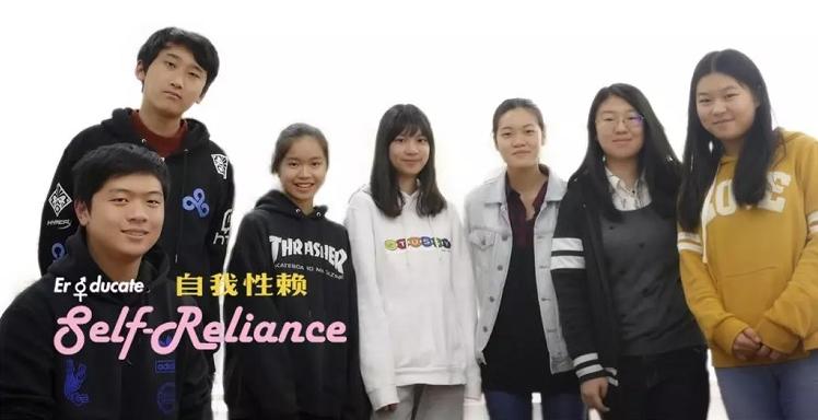 """上海高中生团队研发""""性教育""""游戏在Steam广受好评"""