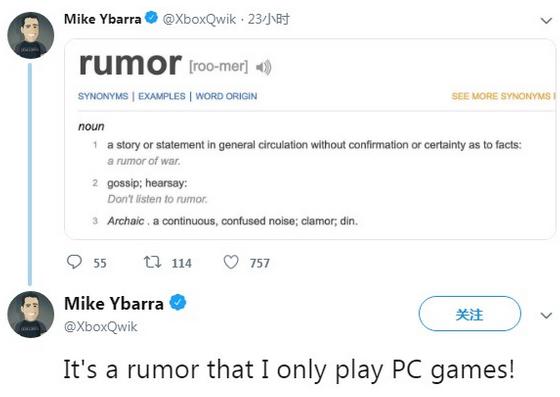 任天堂、微软强强联合 未来或将合作VR游戏