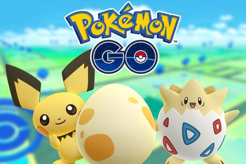 《精灵宝可梦Go》收入超81亿 下载达7.52亿次
